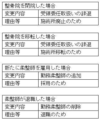 複数例JPG